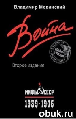 Книга Нерозина Саша - Секретный дневник русского олигарха