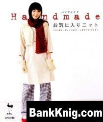 Журнал Ondori, 2006 Handmade Knit Favorites djvu в архиве rar 10,63Мб