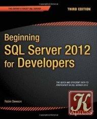 Книга Beginning SQL Server 2012 for Developers