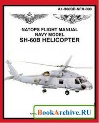 Книга NATOPS Flight Manual Navy Model SH-60B  Helicopter.