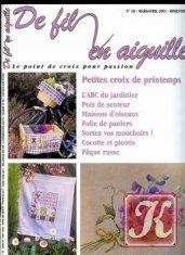 Журнал De fil en aiguille №18 (февраль-март) 2001