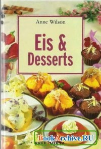 Книга Eis & Desserts.