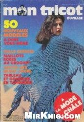 Журнал Mon Tricot №116 1975