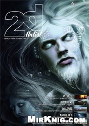 Журнал 2D Artist Issue March 2008