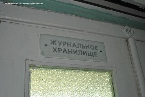 телеканал ЛОТ Северодонецк