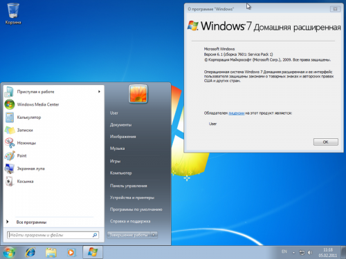 Windows 7 �������� ����������� ENTER( x86 /x64/2012/RUS)