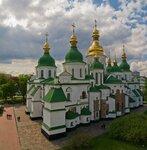 Киевская София. Фото luchar на Яндекс.Фотках