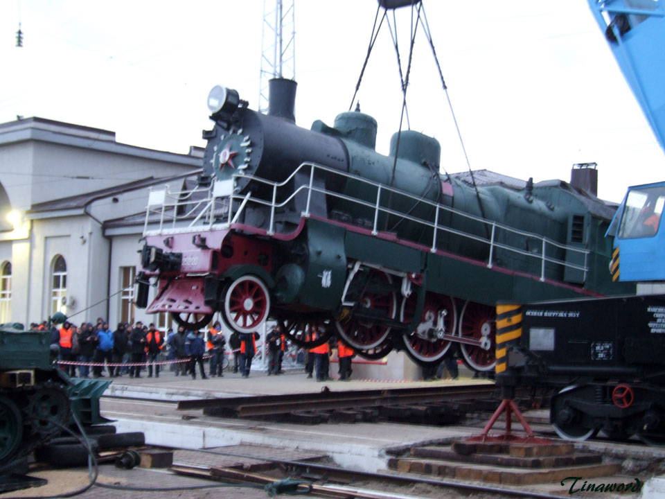 Су-252-20-33.jpg