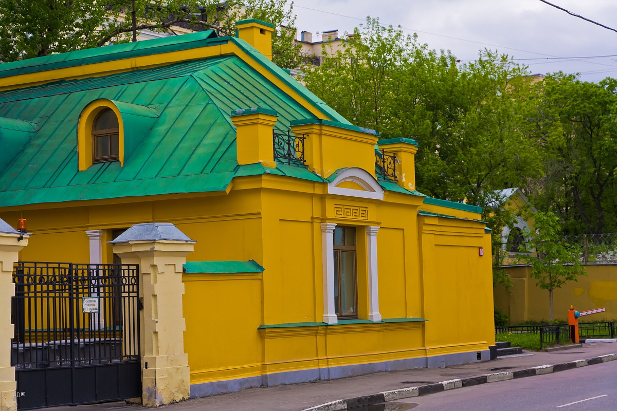 Москва - Малая Никитская