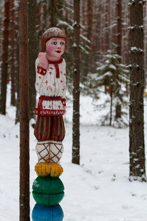 Регион снега тысяча путей скачать альбом