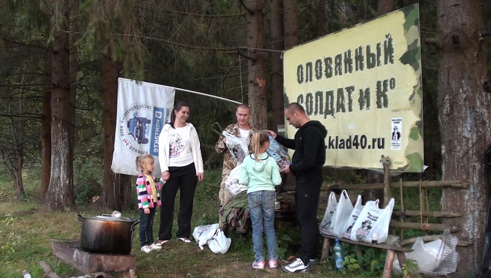 GPS ориентирование на Дураковских Дорогах (26.09.2015 г.)