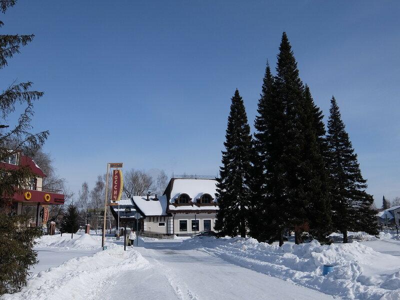 Ресторан Мишель в г. Белокурихе