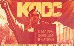 USSR0008.JPG