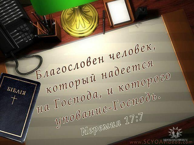 Это факт! БИБЛИЯ: Изучение и Поэзия