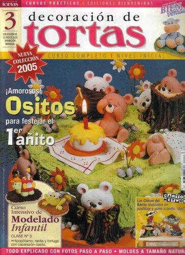 Журнал по оформлению тортов