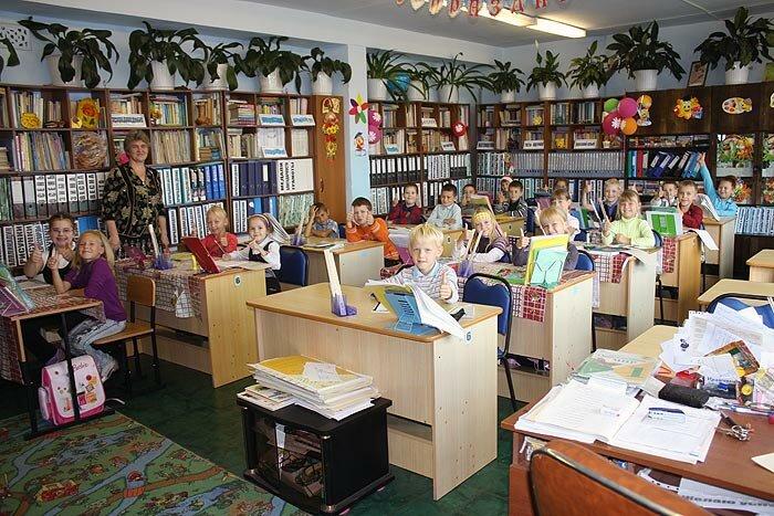 Владивостокская школа №59