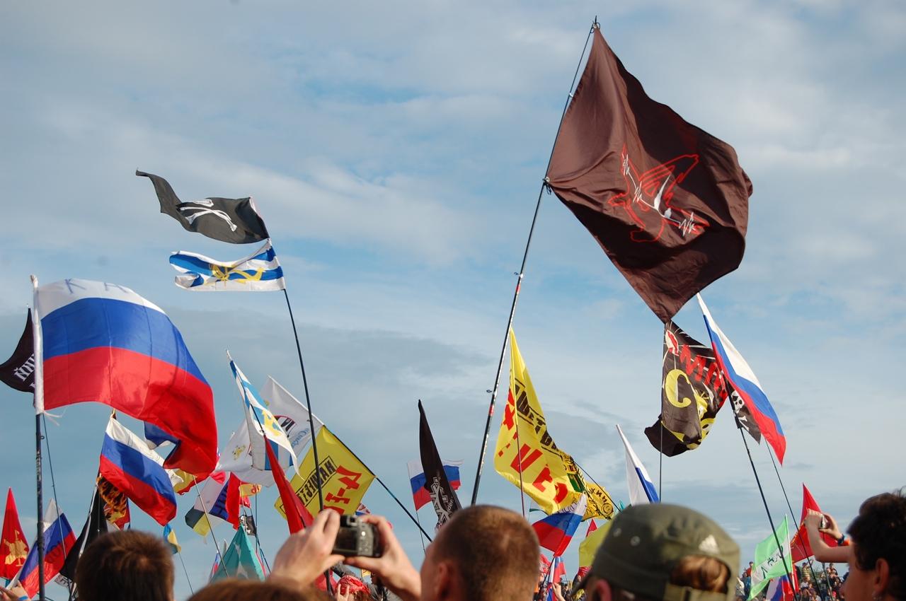 Флаги на Нашествии