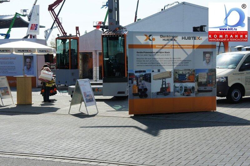 Стенд компании HUBTEX и Genkinger-Hubtex CEMAT 2011