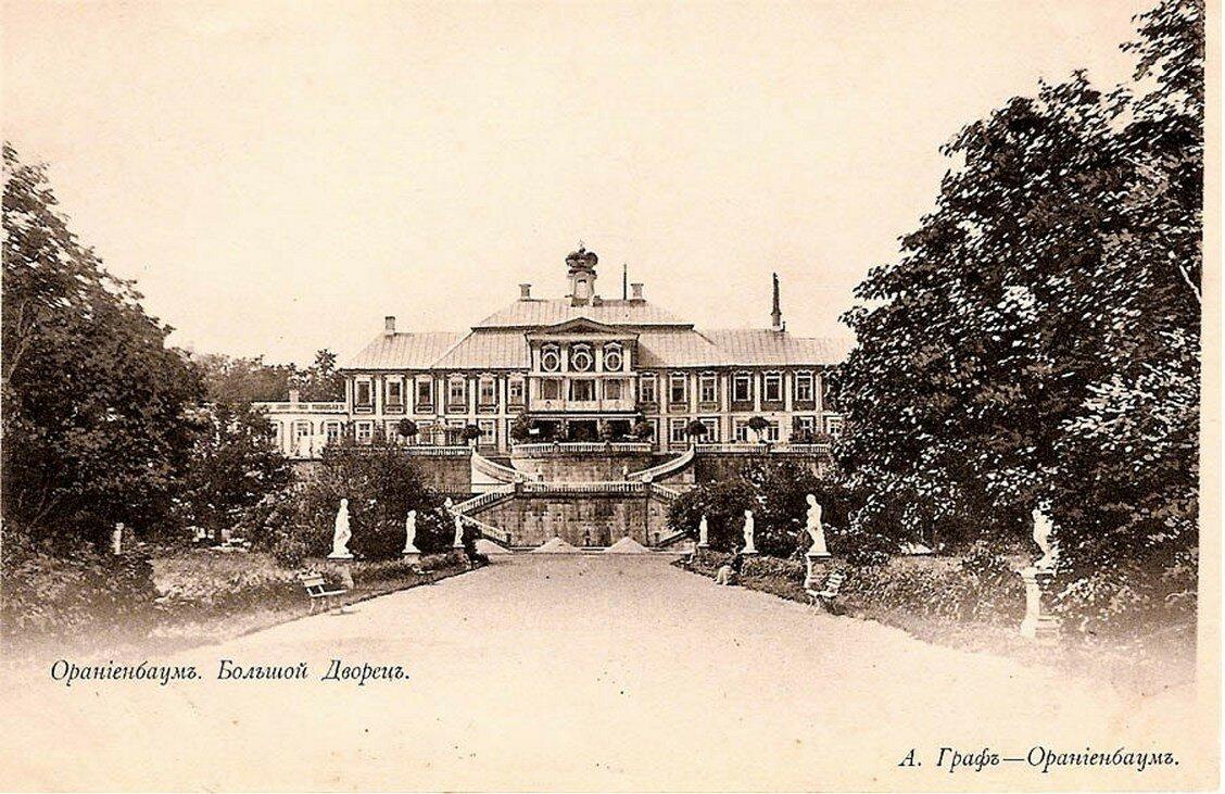 Большой дворец. Главный фасад
