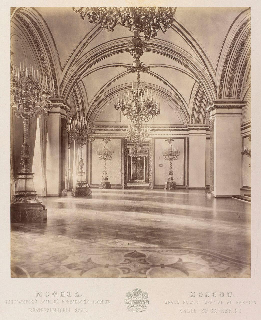 11. Екатерининский зал