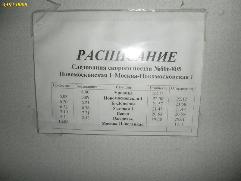 http://img-fotki.yandex.ru/get/5816/112375805.2c/0_65f72_fc99a492_XL.jpg