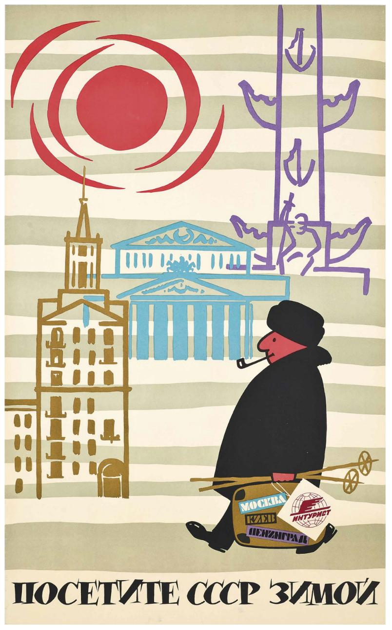 nur 408 travel poster