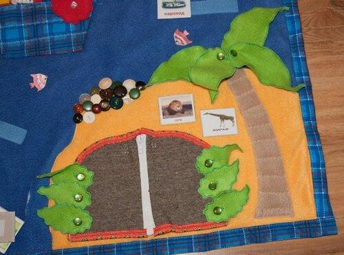 Большой развивающий коврик... остров