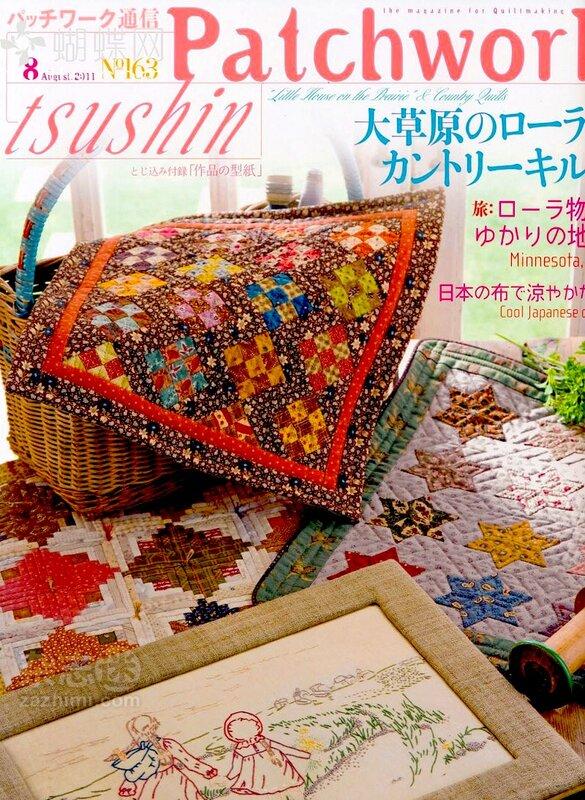 Patchwork tsushin n.163 2011-08