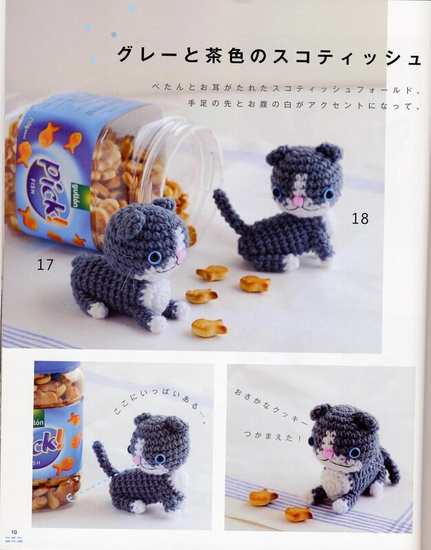 Cats and friends amigurumi