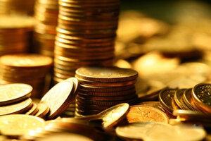 НБМ выпустил памятную монету из серебра «Мэрцишорул»