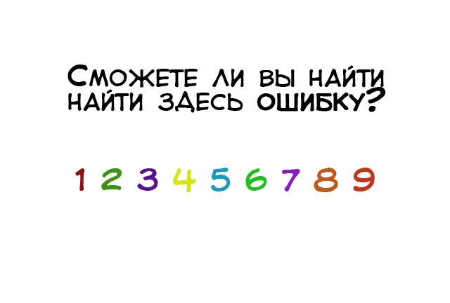 http://img-fotki.yandex.ru/get/5816/130422193.3d/0_69955_41f43e4d_orig