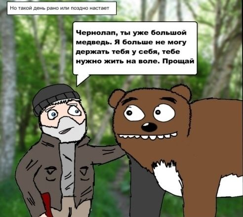 http://img-fotki.yandex.ru/get/5816/130422193.4b/0_6b708_95579445_orig