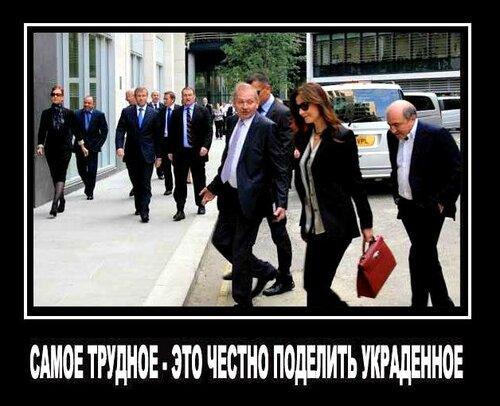 Олигархи Березовский и Абрамович