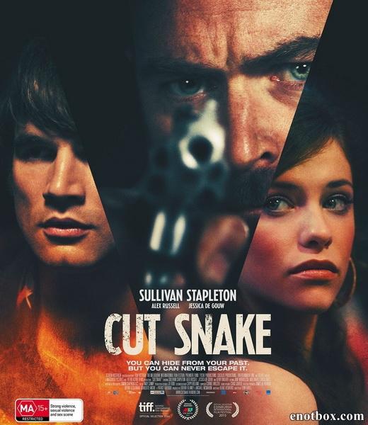 Раненый Змей / Cut Snake (2015/WEB-DLRip)