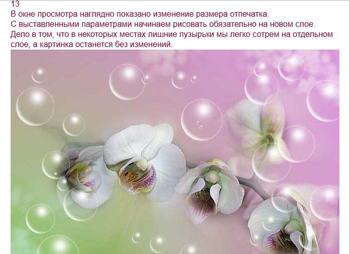 https://img-fotki.yandex.ru/get/5816/231007242.16/0_114631_87af37ac_orig