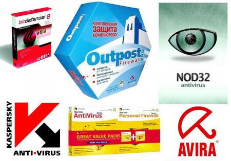 Проверяем файлы и компьютер антивирусами онлайн
