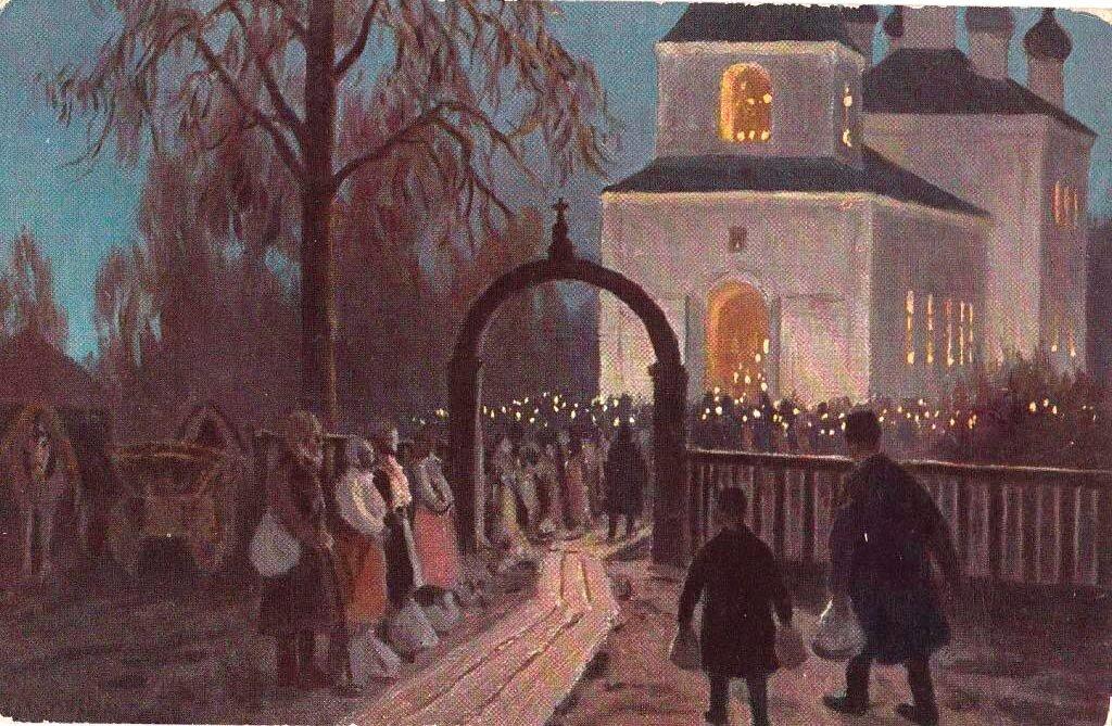 Михаил Маркианович Гермашев (Бубело) (1867-1930)
