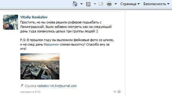http://img-fotki.yandex.ru/get/5816/30056330.1a/0_7e990_c5488e32_XL.jpg