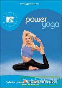 Книга Kristin McGee - Power Yoga