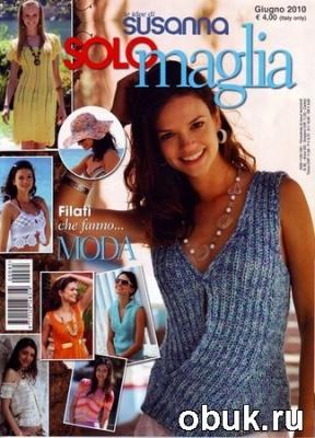 Журнал Susanna Solo Maglia №6 2010