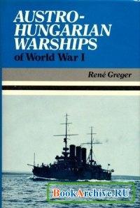 Книга Austro-Hungarian Warships of World War I.