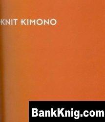 Книга Knit Kimono ipeg 24,7Мб