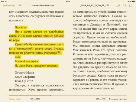 Книга Сессилия АхернНе верю. не надеюсь. люблю