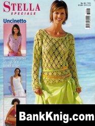 Журнал Stella la Moda all'uncinetto speciale №26 2007