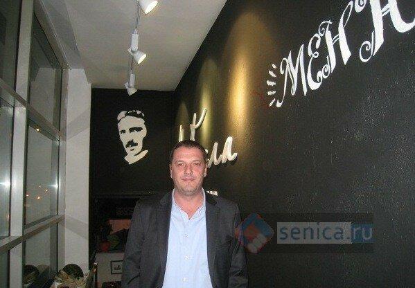 Сербская кухня, Никола Тесла, рестораны