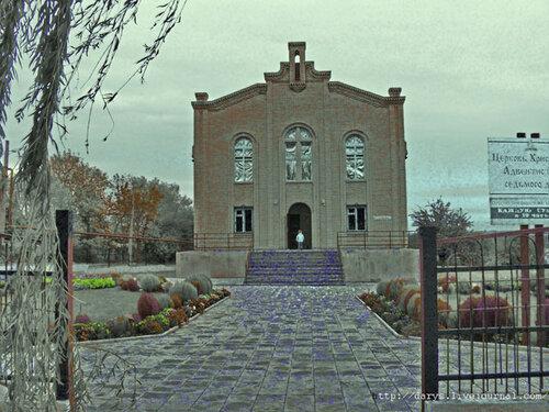 Церковь адвентистов
