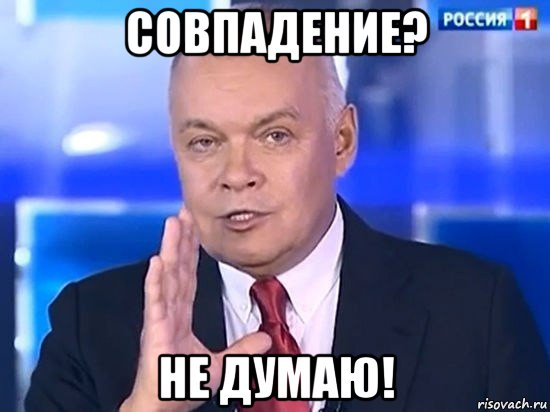 kiselyov-2014_70540337_orig_.jpg