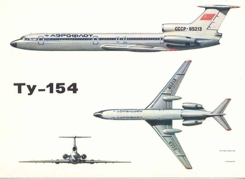 Ту-154 построен по аэродинамической схеме свободнонесущего низкоплана со стреловидным крылом (35 по линии четверти...