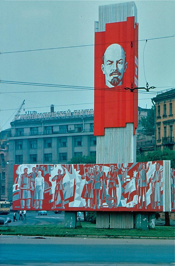 13. Ленин следит за тобой