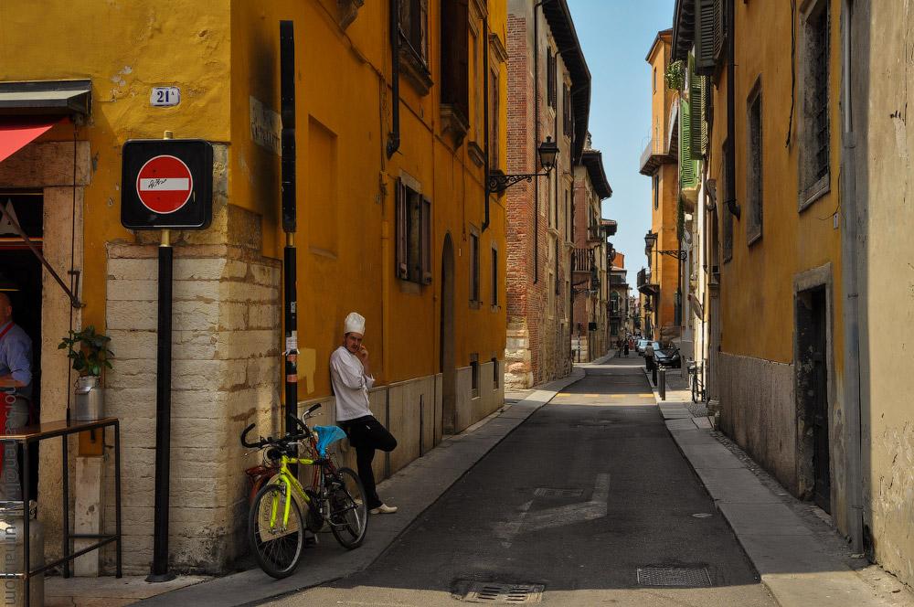 Verona-(19).jpg